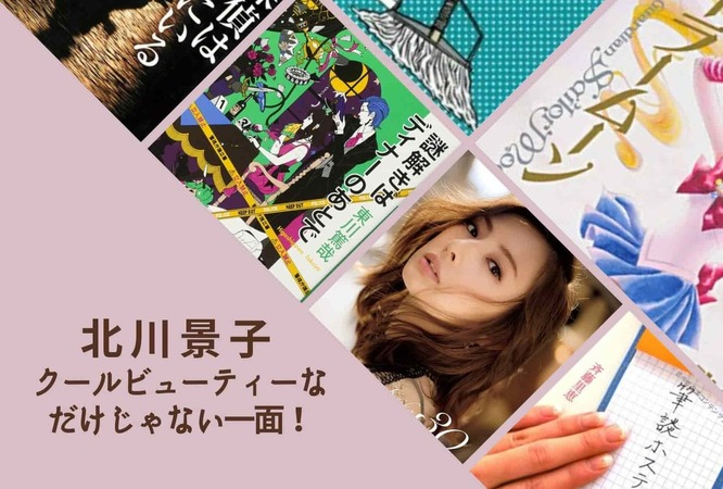 北川景子は華やかで存在感抜群!実写化出演した映画やテレビドラマの魅力を紹介