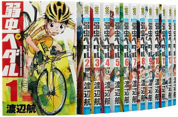 自転車がテーマの漫画おすすめ5選!部活青春からほのぼの系まで