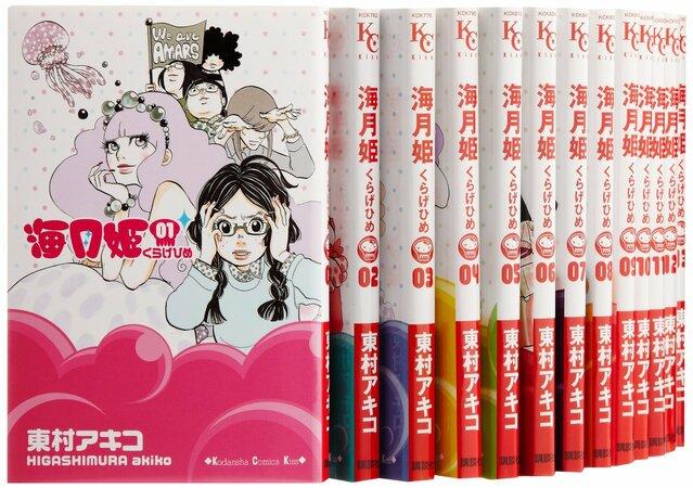 漫画『海月姫』の登場人物の魅力を最終回までネタバレ紹介!【ドラマ化】