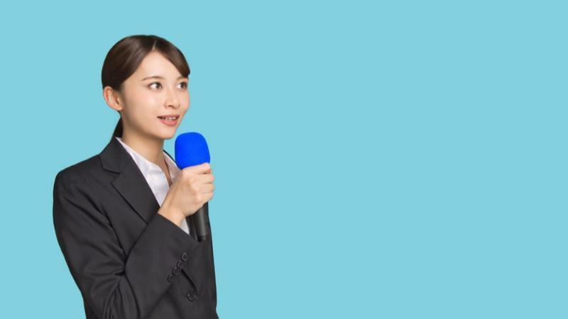5分でわかるアナウンサー!就職倍率は1000倍。資格の有無や平均年収、仕事内容など解説!