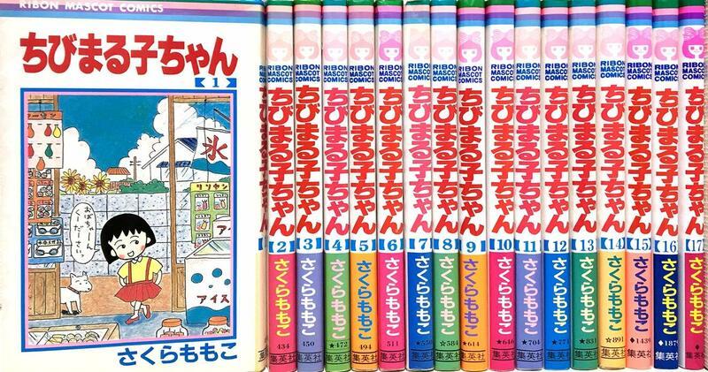 漫画『ちびまる子ちゃん』に関する6の事実!不朽の名作が面白い!名言多数!