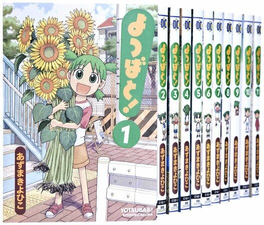 『よつばと!』14巻が待ちきれない!ほのぼの日常系漫画の魅力を徹底考察!