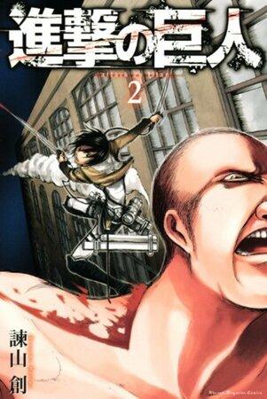 漫画『進撃の巨人』のミカサを徹底考察!エレンとの関係から血筋まで!
