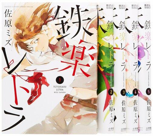 『聲の形』好きにおすすめの漫画5選!