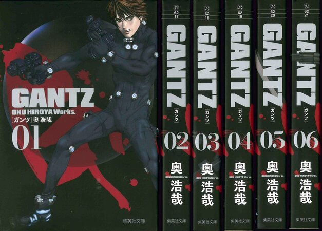 奥浩哉のおすすめ漫画ランキングベスト5!映画『GANTZ』の原作者!