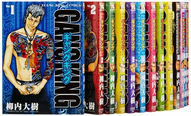 『ギャングキング』が面白い4つの理由。33巻の見所もネタバレ紹介