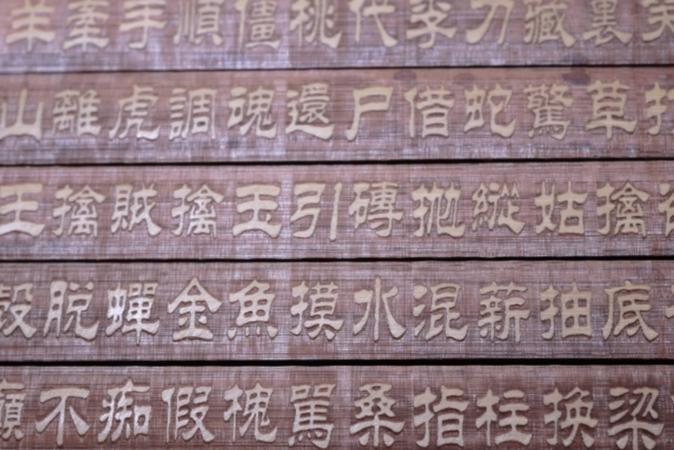 共通テスト対応も!漢文のおすすめ人気参考書17選【2020年最新】