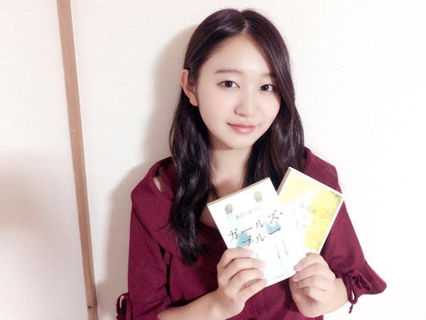 SUPER☆GiRLS内村莉彩が「友情」の大切さを感じた本2冊