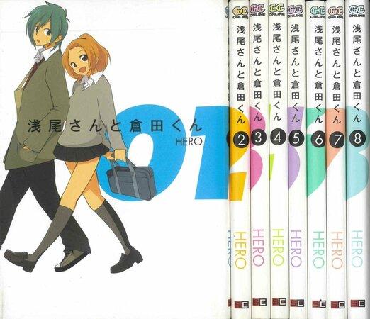 『浅尾さんと倉田くん』が無料!HEROが描くセツナ系青春漫画の魅力とは?