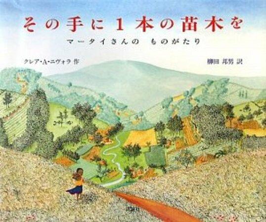 10歳におすすめの絵本&児童書!想像力の高まる頃に読ませたい5冊