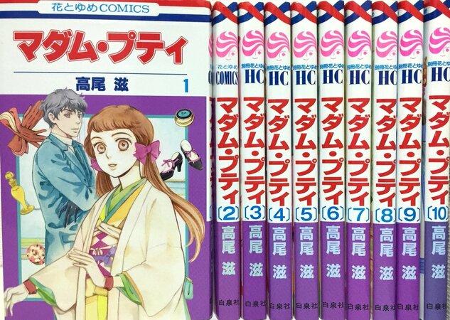 無料で読める漫画『マダム・プティ』の魅力を最新10巻まで全巻ネタバレ紹介