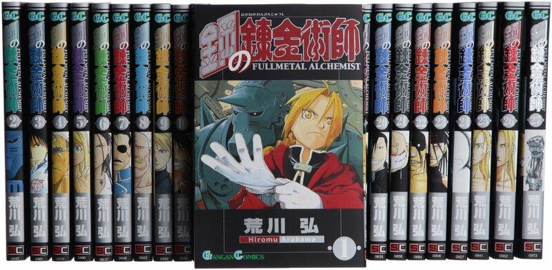 『鋼の錬金術師』は少年漫画の邪道だった?登場人物から魅力をネタバレ紹介!