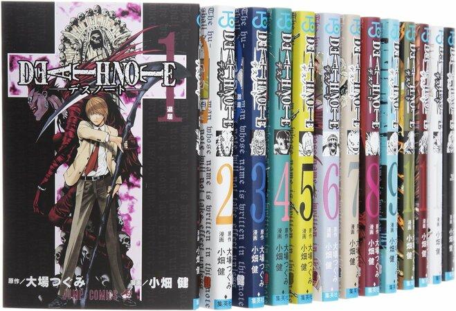 小畑健のおすすめ漫画ランキングベスト6!圧倒的な画力でみせる作品!