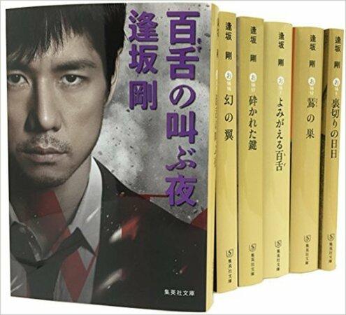 警察小説おすすめ作品ランキングベスト6!リアルな事件に引き込まれる