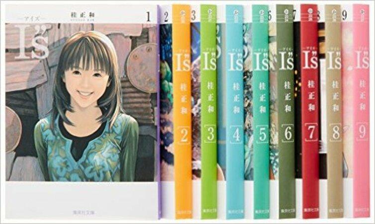 桂正和おすすめ漫画作品ランキングベスト5!可愛い女の子に胸キュン!