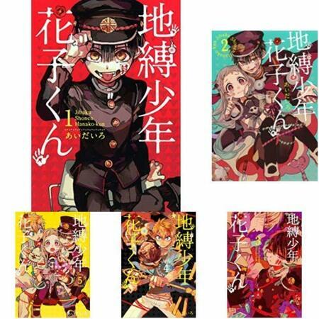 【ネタバレ注意】『地縛少年花子くん』3つの魅力と最新10巻の見所を紹介!アニメ化決定