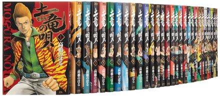 漫画『土竜の唄』が無料!最新59巻までの登場人物の魅力をネタバレ紹介!画像