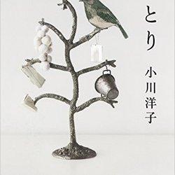 鈴木麗奈 プロフィール画像