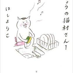 藤堂しま プロフィール画像