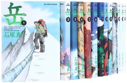 登山漫画おすすめベスト10!高尾山の山ガールから高峰エベレスト登頂まで!画像